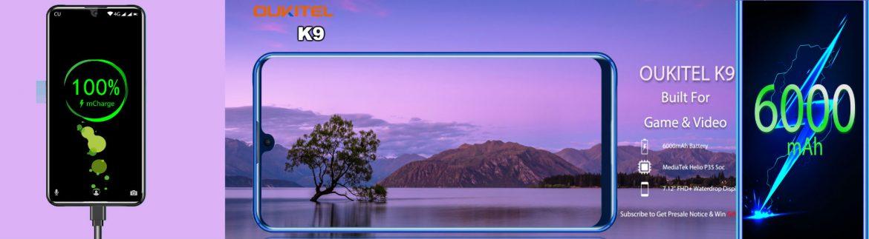 OUKITEL K9: 6000 MAh БАТЕРИЯ И 7.12 ИНЧА ДИСПЛЕЙ